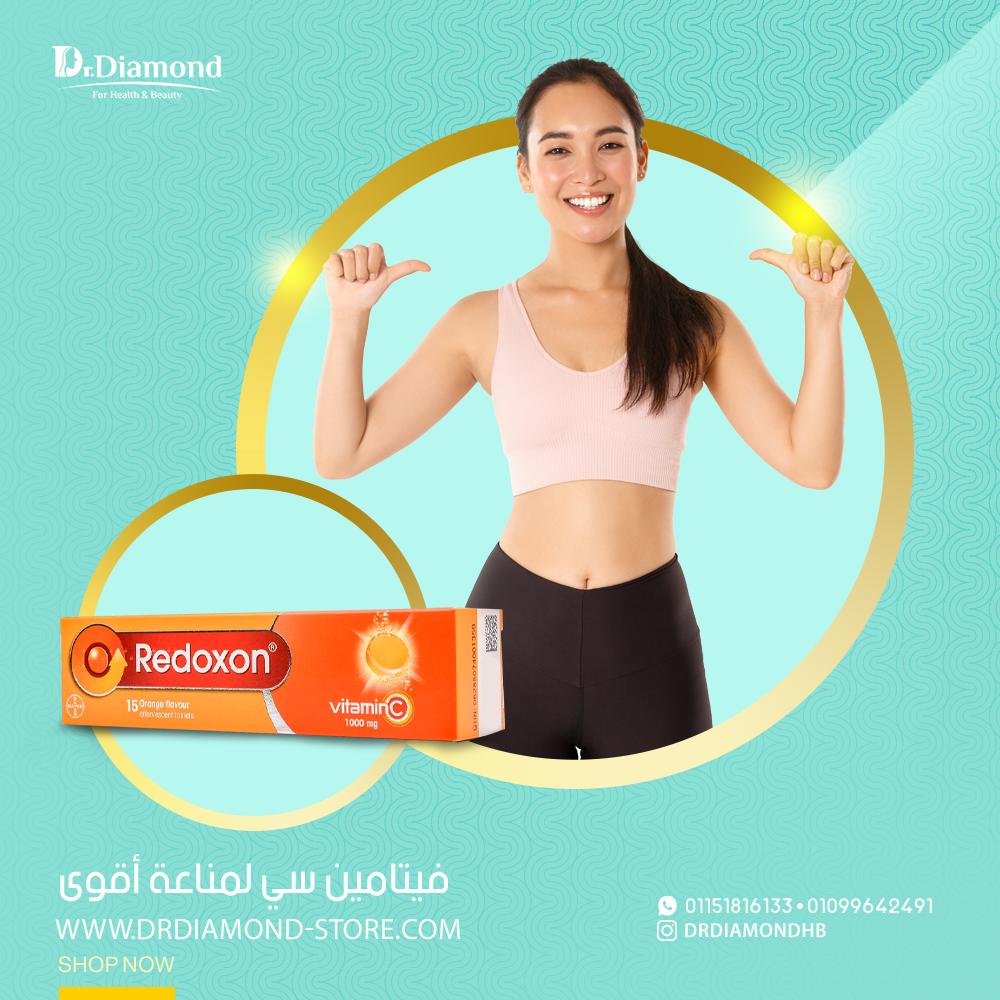 Redoxon Vitamin C Vitamins Sports Bra Bra