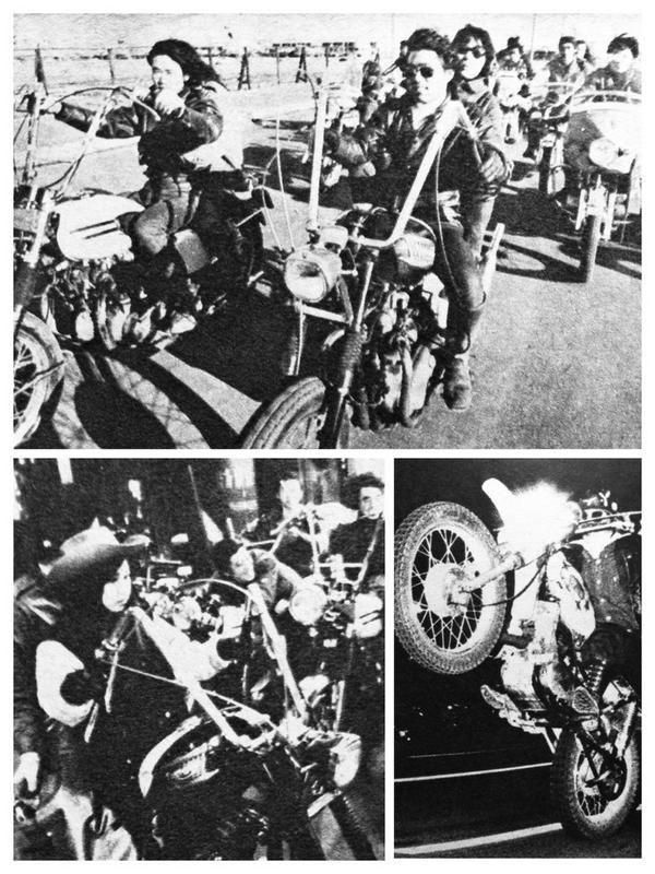 Summer 1969 Japanese Rockers Kaminari Zoku Thats Mean Thunder
