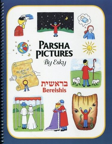 Parsha Pictures Book Esky Bereshis #JewishBooks | Back to School ...