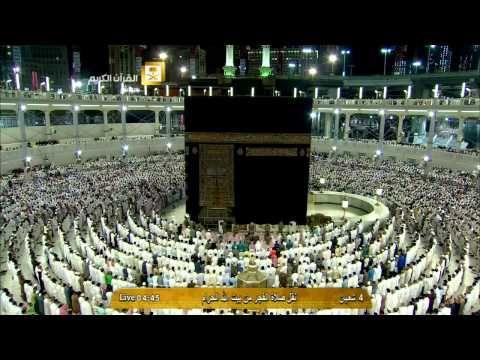 صلاة الفجر الشيخ بندر بليلة المسجد الحرام الجمعة 4 شعبان 1436 Mosque Masjid Masjid Al Haram