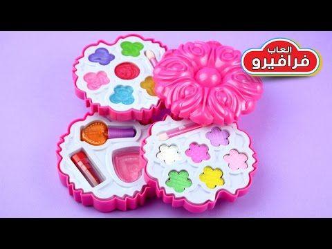 العاب مكياج بنات العاب بنات مكياج حقيقي لعبة ميك اب وطلاء أظافر فروز Sugar Cookie Toys Desserts