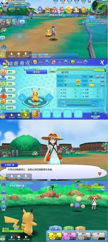 Pokemon Adventure Tame Pet With Images Pokemon Firered Pokemon Super Mystery Dungeon New Pokemon Game