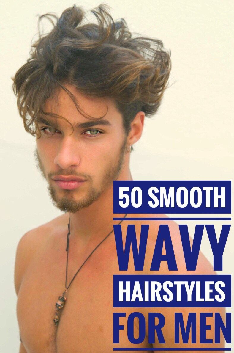 50 smooth wavy hairstyles for men | bed head hairstyle (the