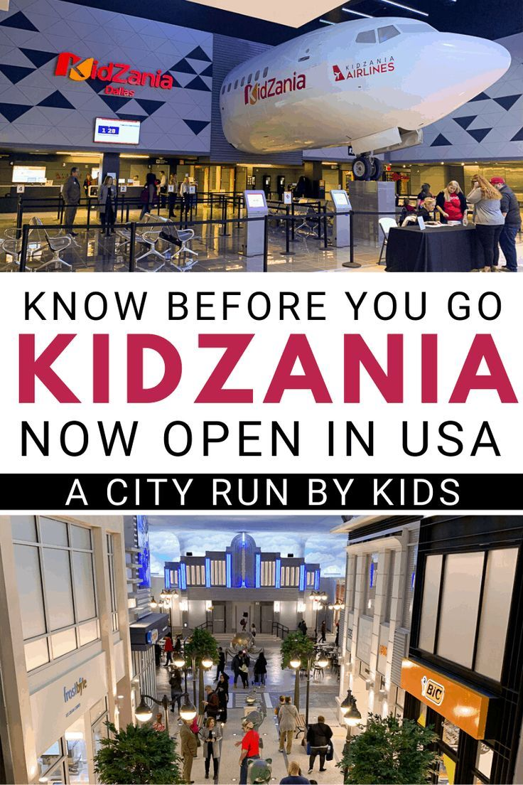 Know before you go kidzania usa now open in frisco