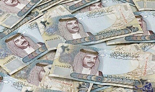 اسعارالريال السعودي مقابل عملة البحرين الدينار البحرينى الثلاثاء