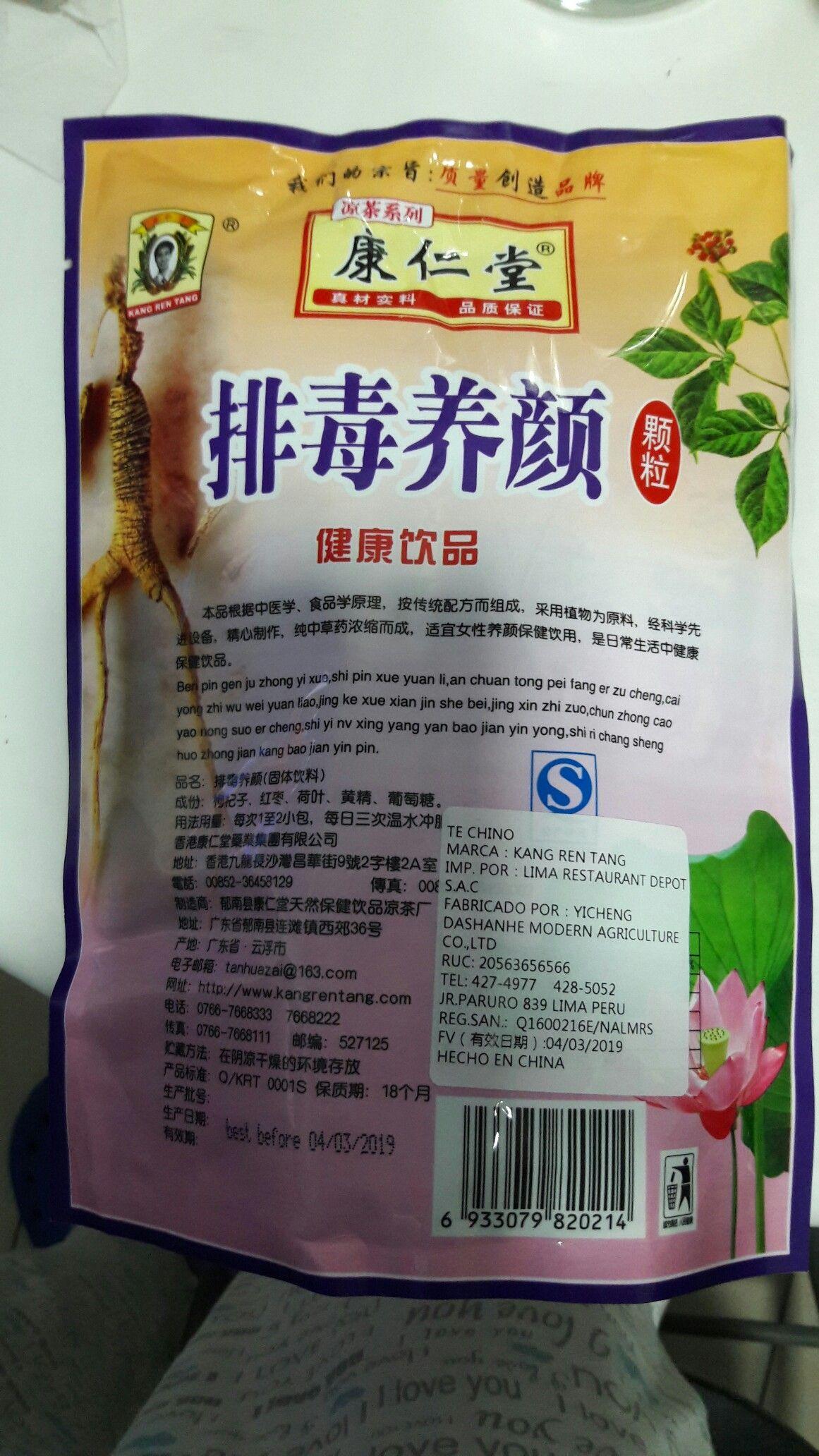 Te chino oriental para bajar de peso