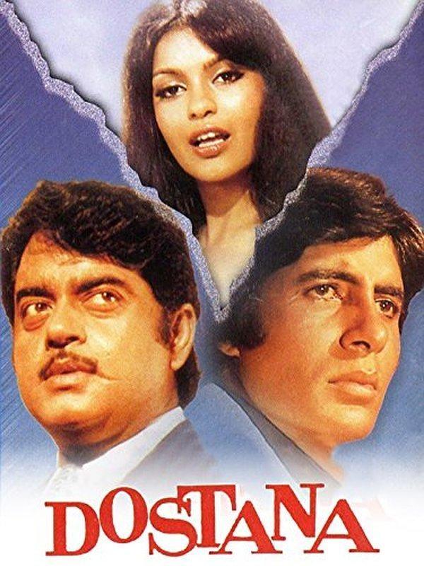 Dostana 1980 Hindi Movies Online Hindi Bollywood Movies Hindi Movies