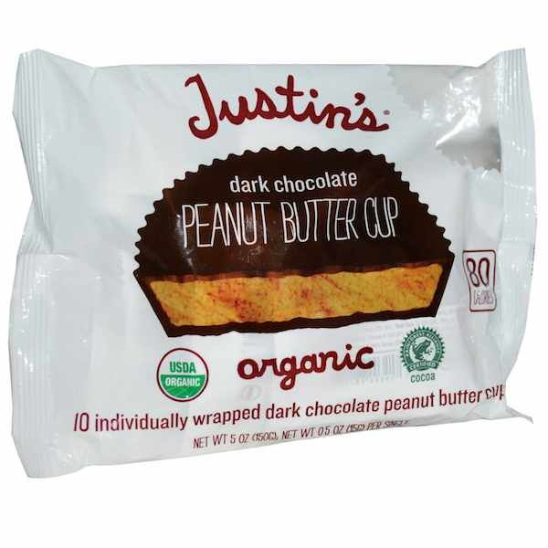 Justins Peanut Butter Cup BOGO Free Coupon - Perfect for your Valentine