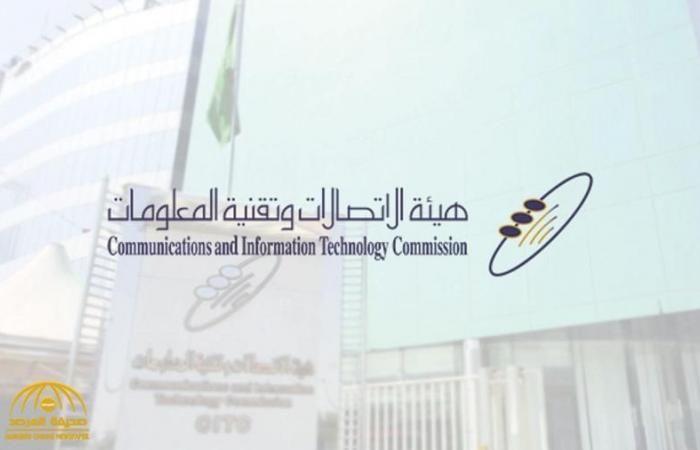 اخبار السعودية تويتر مصادر الاتصالات تقرر تخفيض أسعار المكالمات وهذا موعد بدء تنفيذ القرار In 2020 Home Decor Decals Information Technology Decor