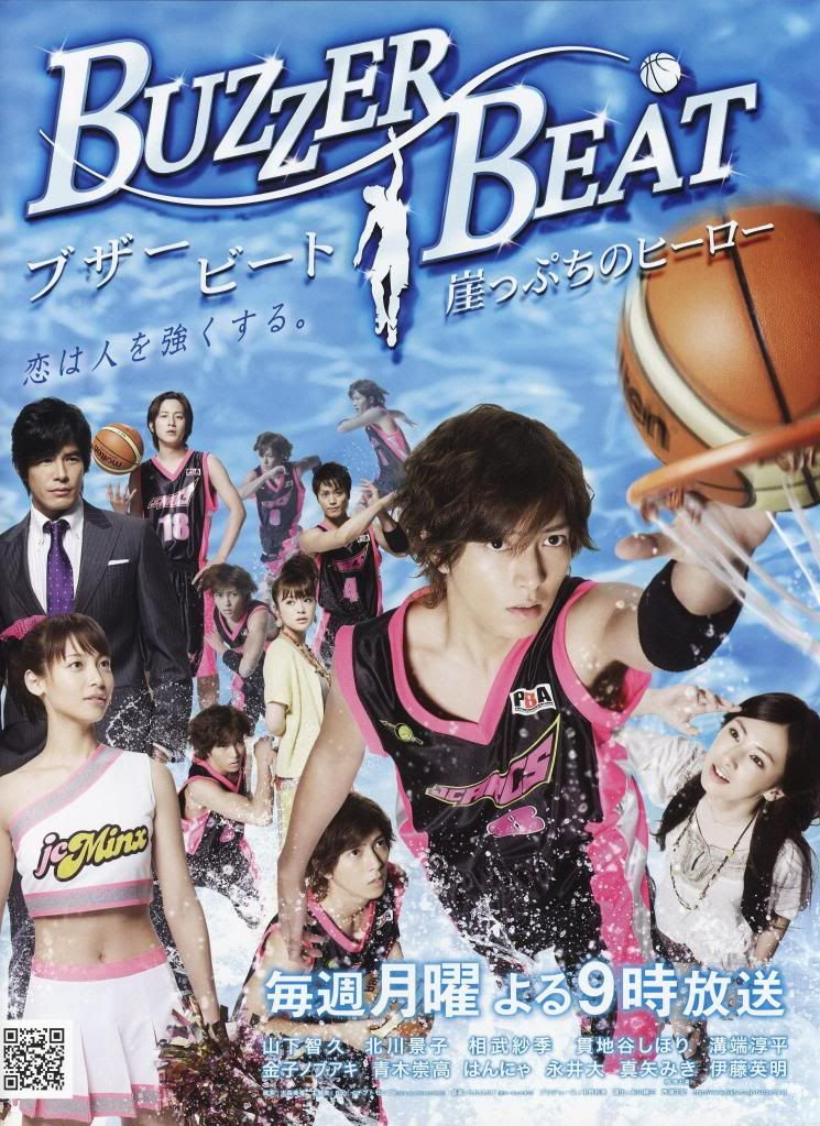 Buzzer Beat (Gakeppuchi no Hero) Subtitle Indonesia 山下