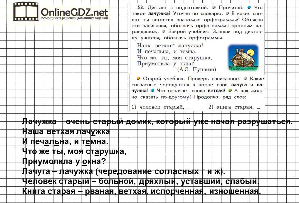 Гдз информатика 10-11 класс шауцукова