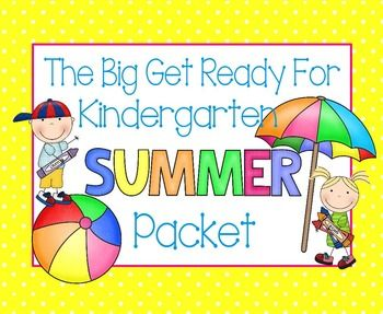 entering kindergarten summer packet