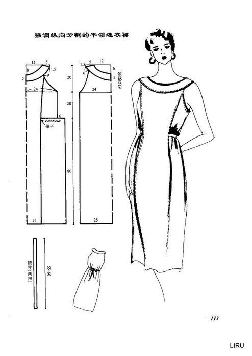 Pin de Liliana Soy en disfraces   Pinterest   Costura, Vestidos y Moldes