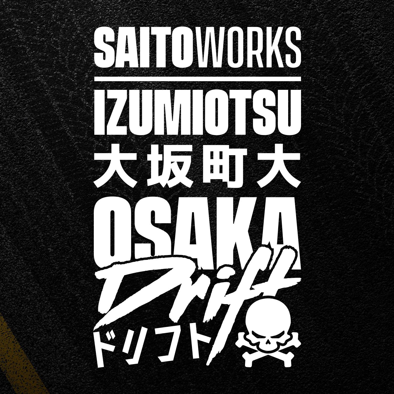 a4d482205 'IZUMIOTSU OSAKA' JDM Sticker Drift Japan XL 45cm Rear Window Car Decal |  eBay