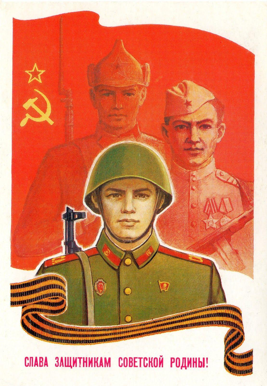 Днем рождения, плакат открытка армия россии