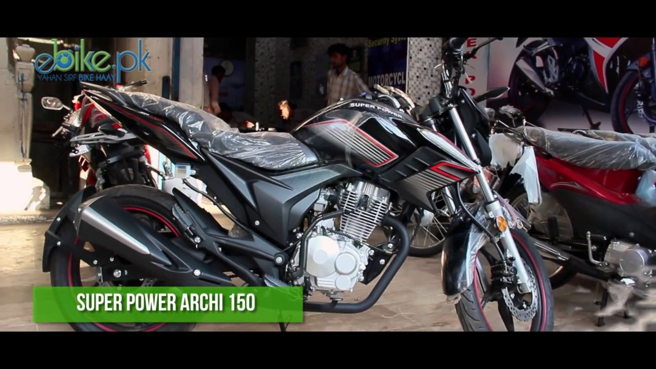 Super Power Archi 150cc Price in Pakistan 2018 Model Video