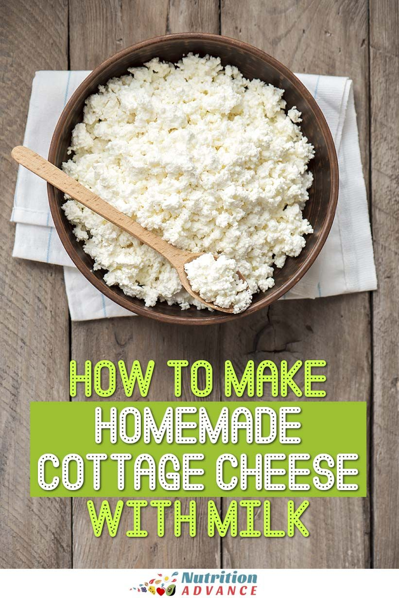 Quick And Easy Homemade Cottage Cheese Recipe Cottage Cheese Recipes Homemade Cottage Cheese Cheese Recipes Homemade
