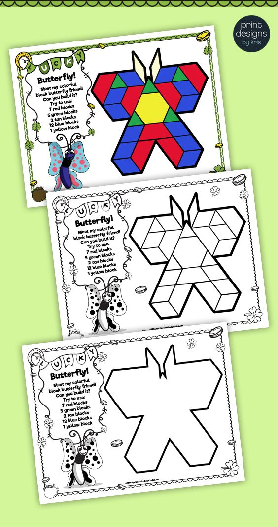 Pattern Block Puzzles Math Shape Puzzles March Spring Theme
