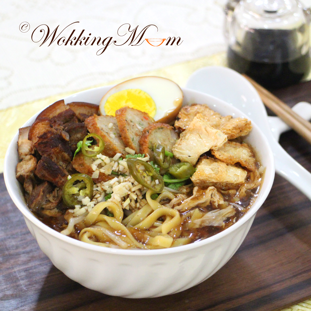 Lets get wokking braised noodle aka lor mee singapore food braised noodle aka lor mee singapore food blog on easy recipes forumfinder Images