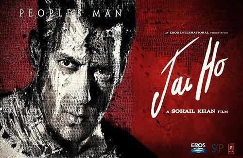Jai Ho Upcoming 2014 Bollywood Movie Poster