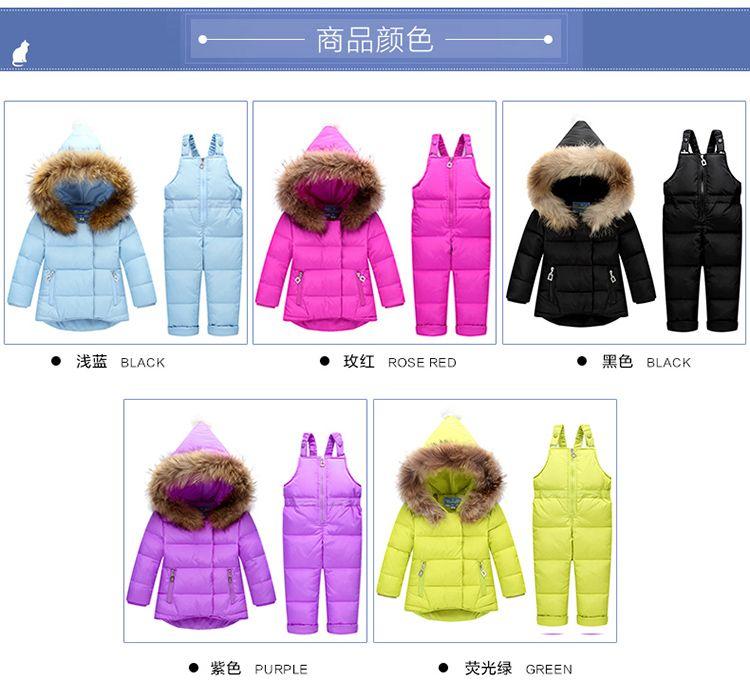 ee1f93ba36c2 Kids Clothes Boys Girls Winter Down Coat Children Warm Jackets ...