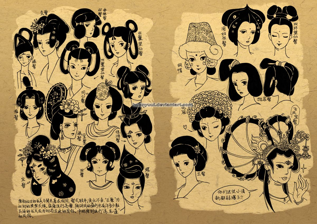 chinese hair a traditional … | chinese hairstyles | tradi…