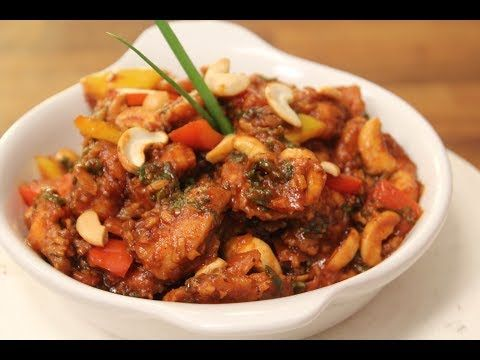 How to make dragon chicken recipe by masterchef sanjeev kapoor how to make dragon chicken recipe by masterchef sanjeev kapoor forumfinder Choice Image