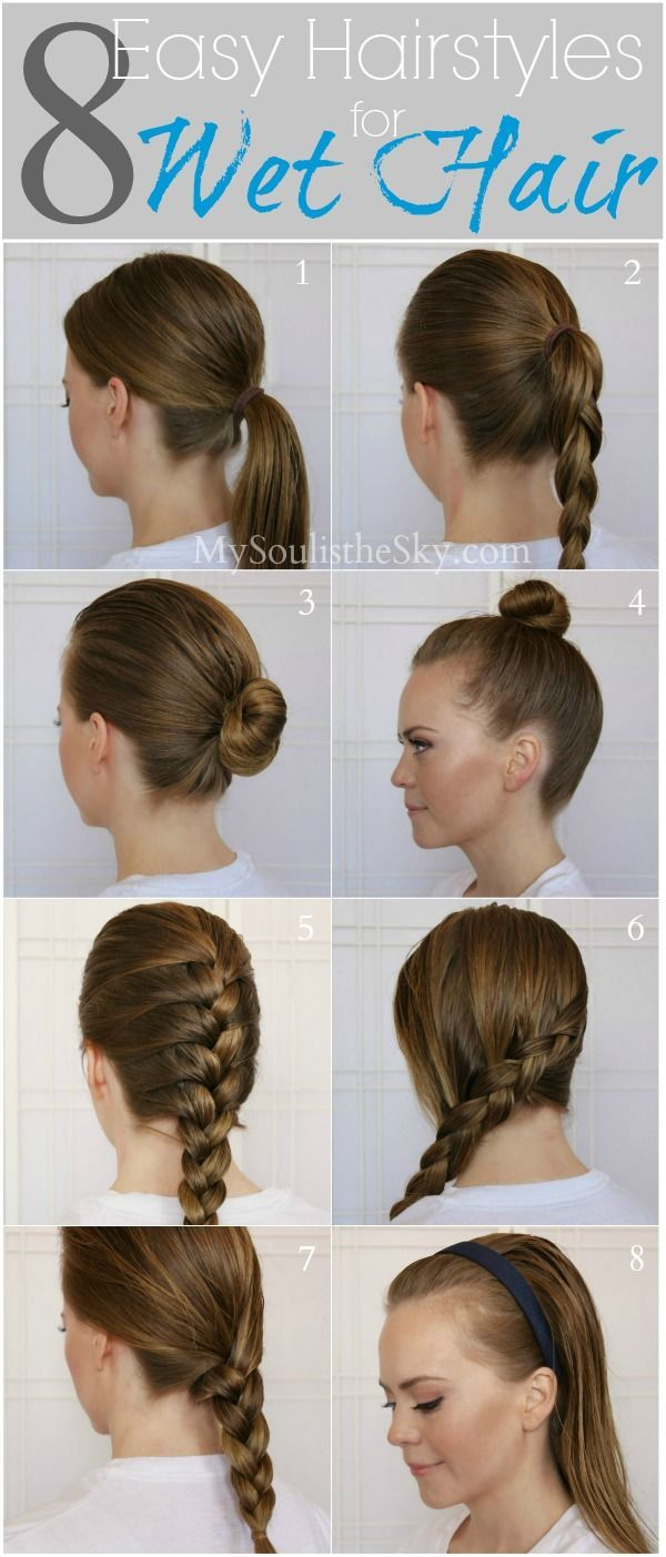 How To Style Your Hair When It S Wet Easy Running Late Hair Medium Hair Styles Easy Hairstyles Long Hair Styles