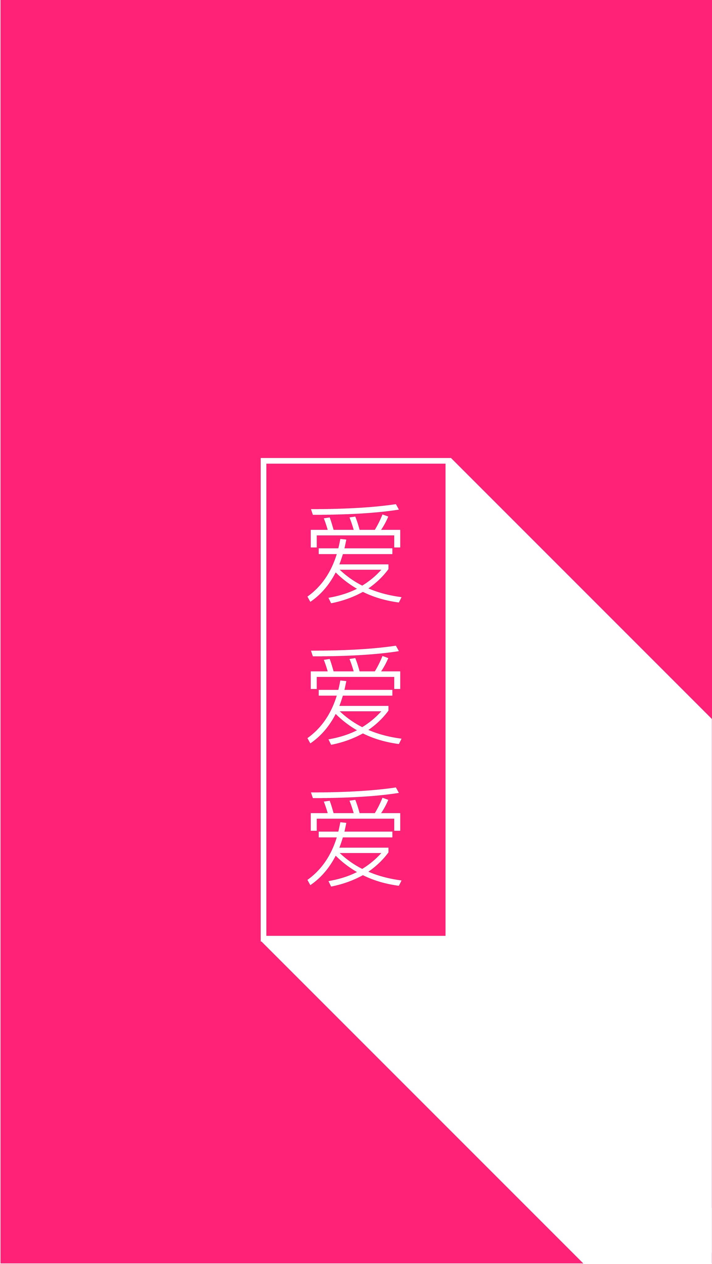 @arvowear #arvo #watch #minimal #pink #hotpink #white #chinese #mandarin # wallpaper #background #phone #iphone #samsung #smartphone