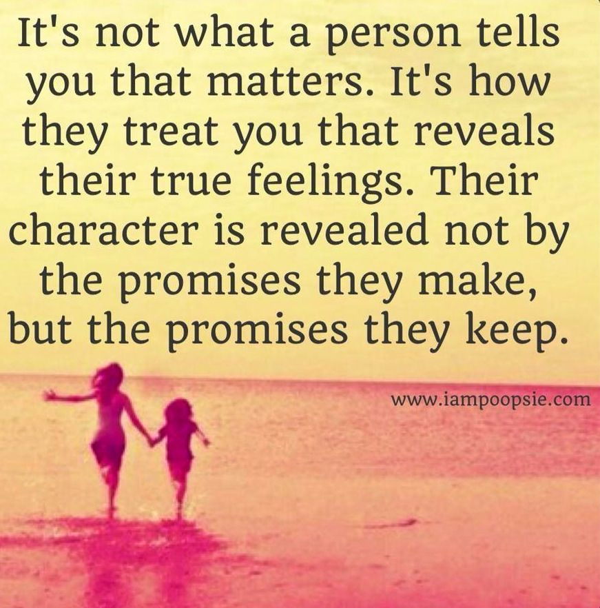 relationship interference quotes and pictures