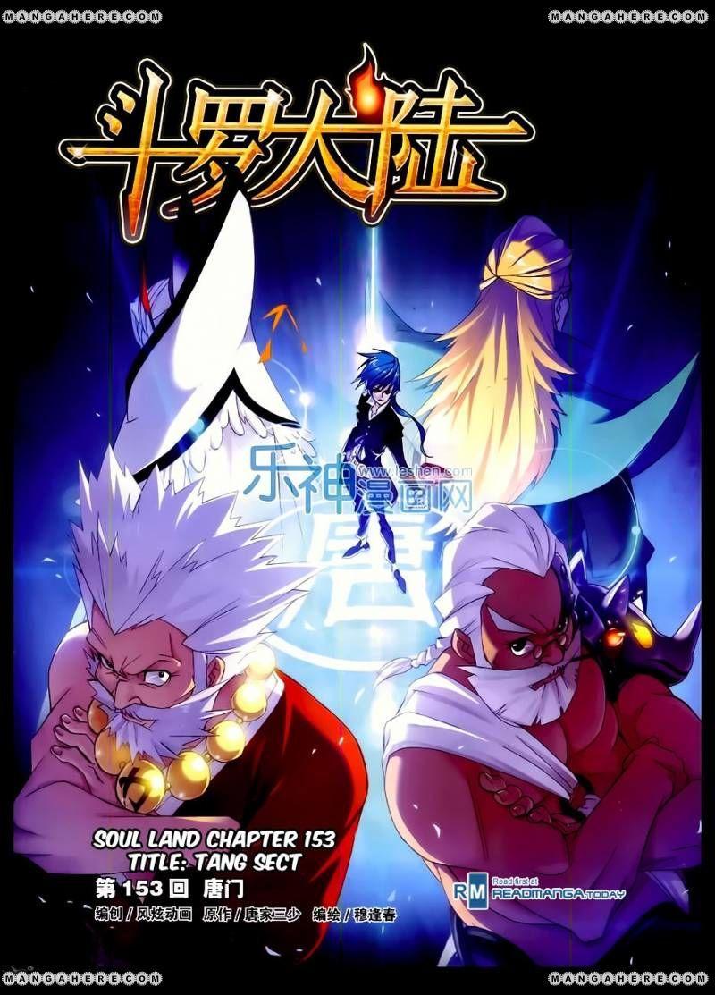 Douluo Dalu 153 Page 2 Anime, Manga, One piece manga