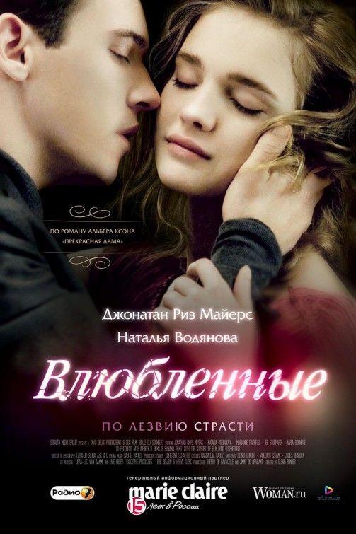 Belle Du Seigneur (film) : belle, seigneur, (film), Belle, Seigneur, Movie, Poster, Jonathan, Meyers,, Natalia, Vodianova,