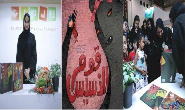 دبي أبوالهول تربي الأطفال على حب القراءة عبر 3 مجموعات قصصية