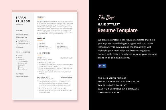 Hair Stylist Resume Template By Elissa Bernandes On Graphicsauthor Resume Template Customer Service Resume Resume Templates
