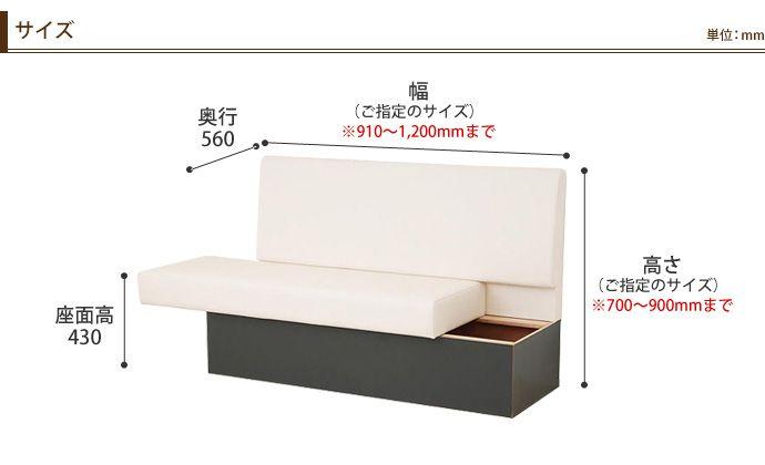 楽天市場 収納 ベンチ ぴったりサイズ オーダー家具 収納付き