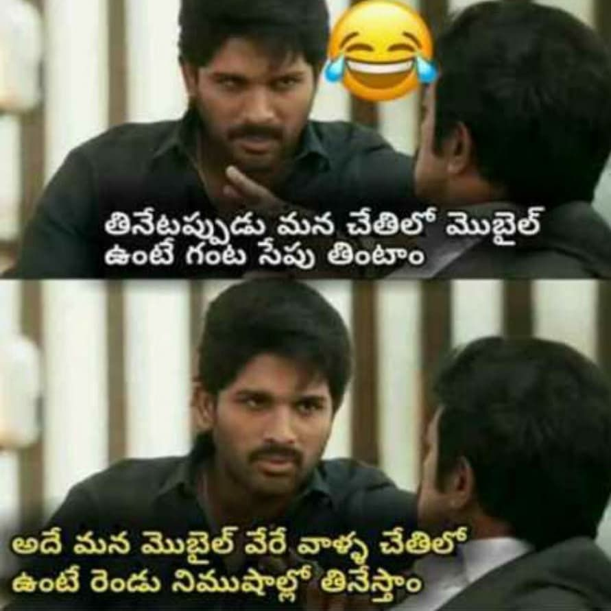 Jokes Images Telugu En 2020