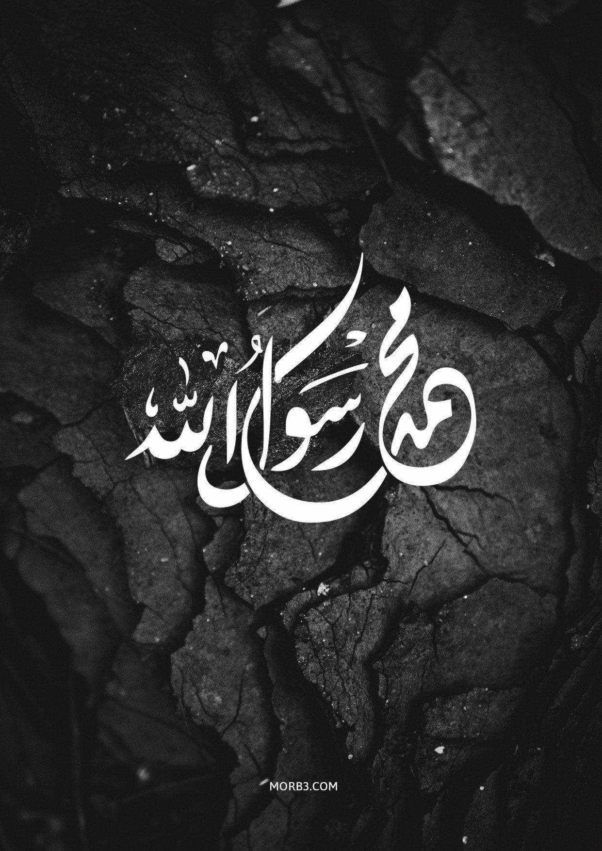 خلفيات جوال كاتبية محمد رسول الله Nike Logo
