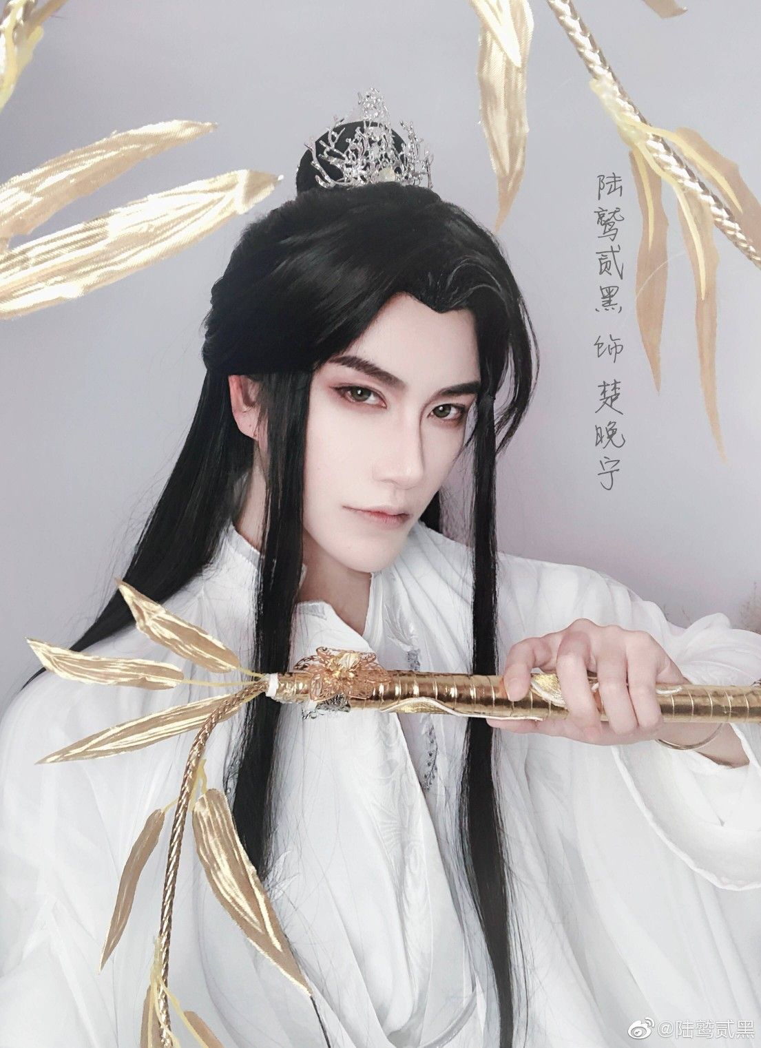 [Cosplay] 二哈和他的白猫师尊 in 2020 Cat cosplay, White cat, Cosplay