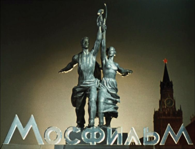 Mosfilm...the State runned film company for the Soviet Union.