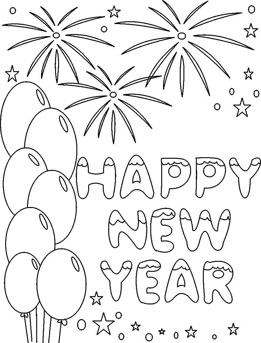 Balloon And Fireworks New Year With Images New Year Coloring
