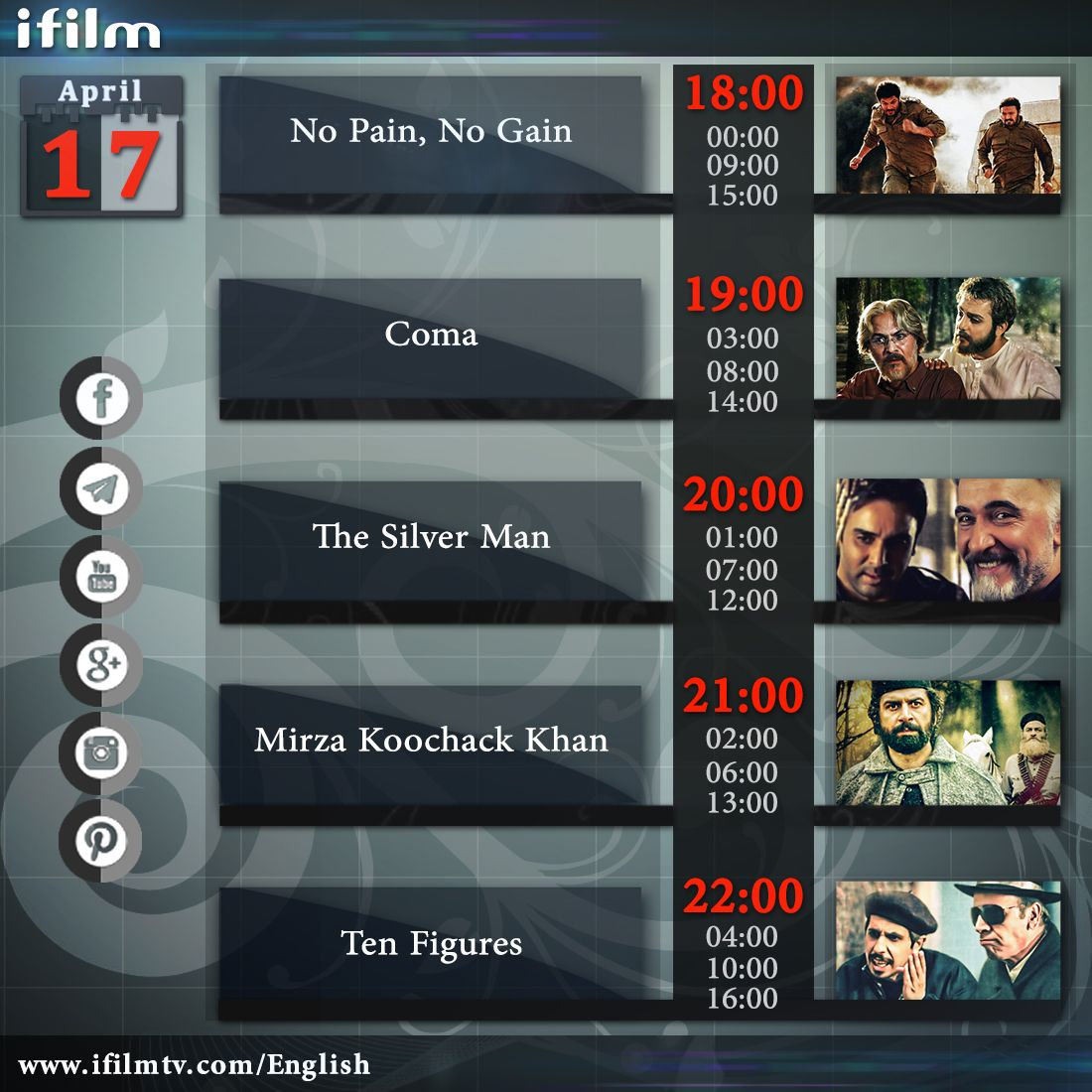 Get updates on today's #iFilm schedule.