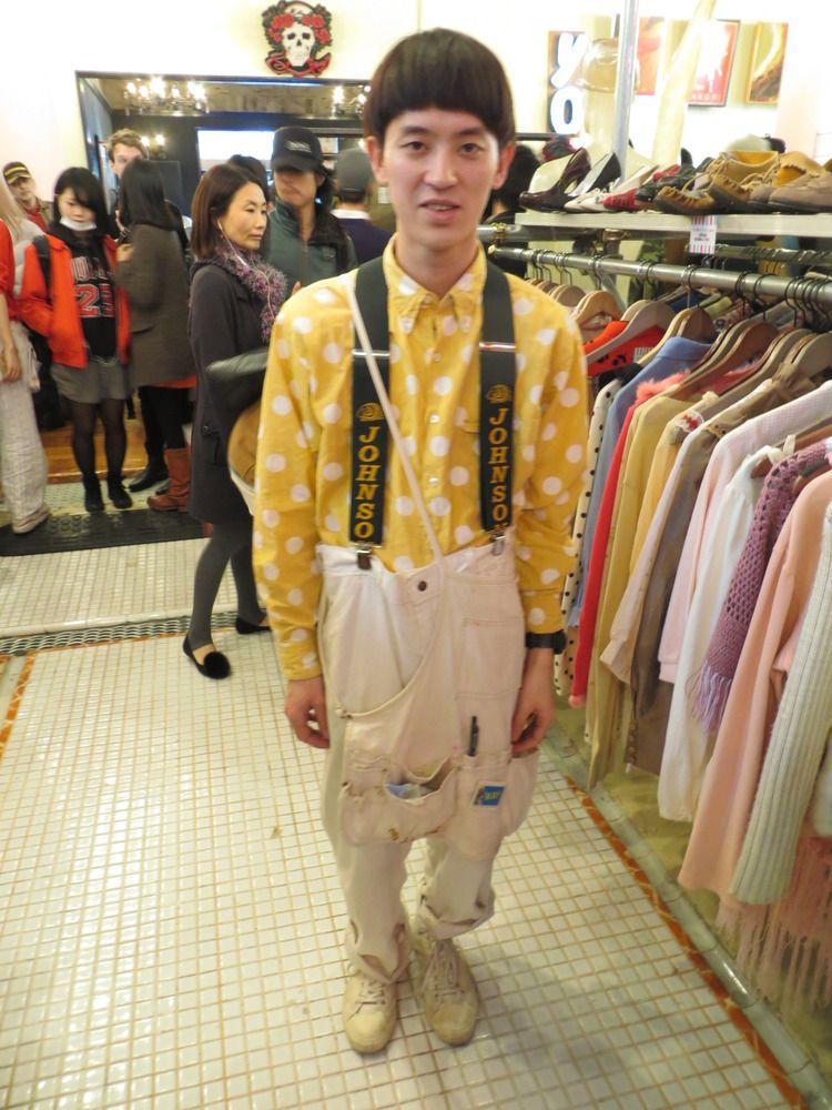 japanese teen  dots