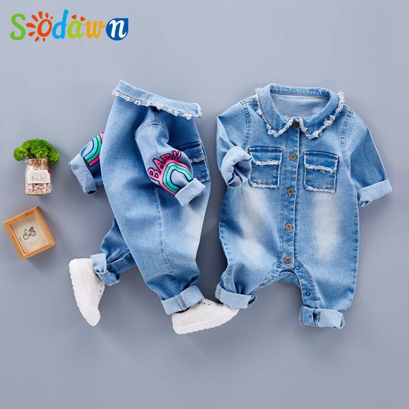 4e0af4547 Cheap infant clothes