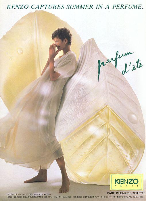 KENZO perfume 1996. | Perfume kenzo, Kenzo, Lovely perfume