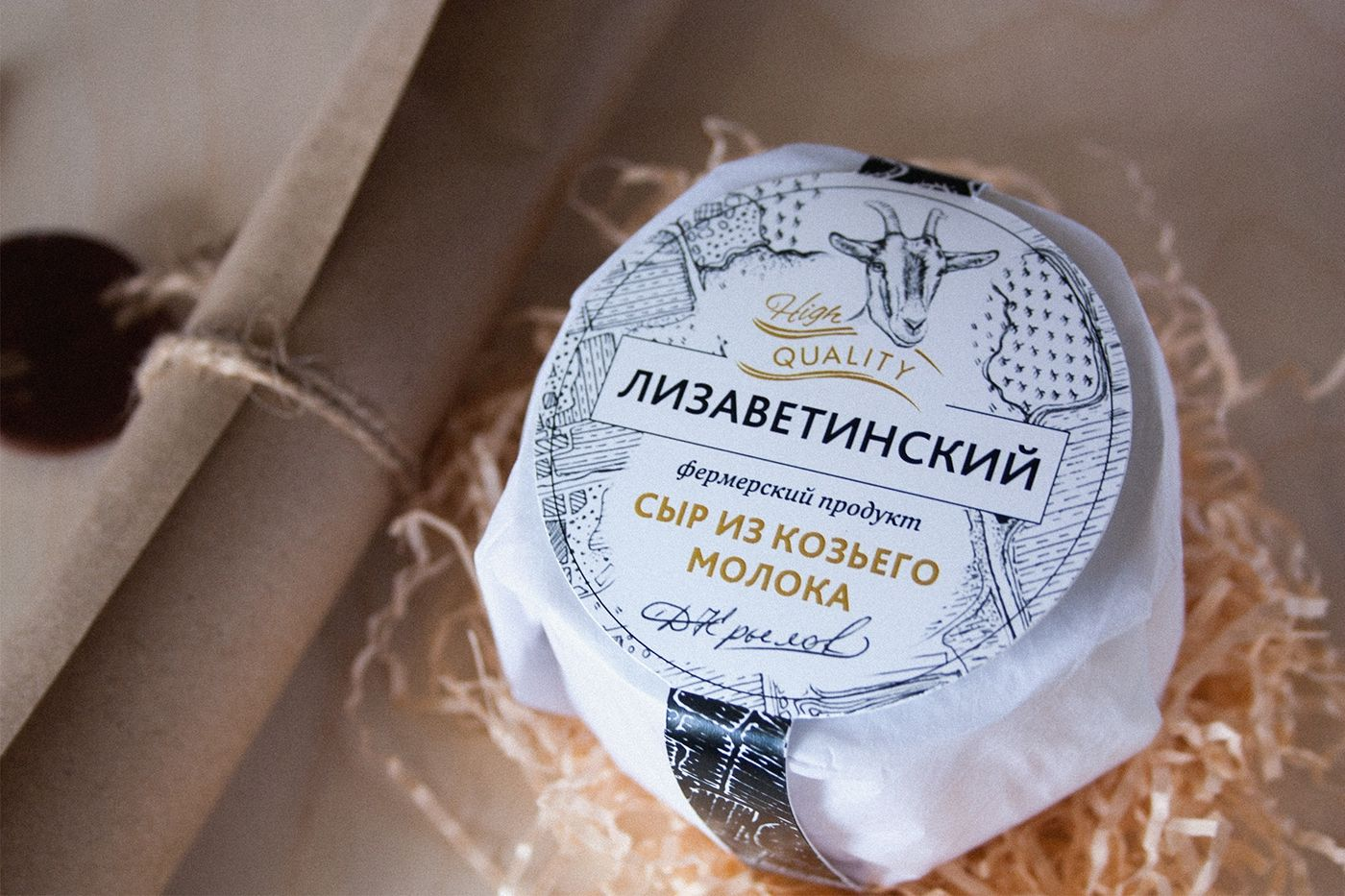 Lizavetinskiy Goat Cheese on Packaging of the World - Creative Package Design Gallery
