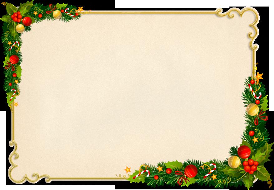 Рамка для новогодние открытки, мое поздравление ветерану