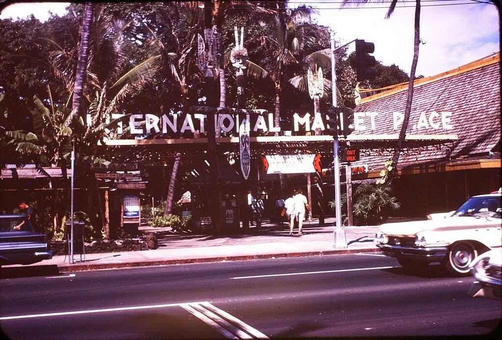 International Market Place Hawaii 1960 S Hawaii Hawaii