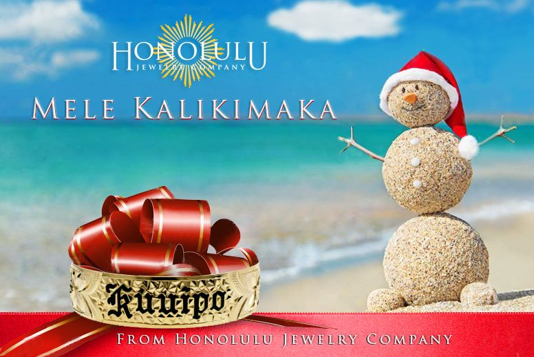 mele kalikimaka and hauoli makahiki hou merry christmas and happy new year the honolulu jewelry company