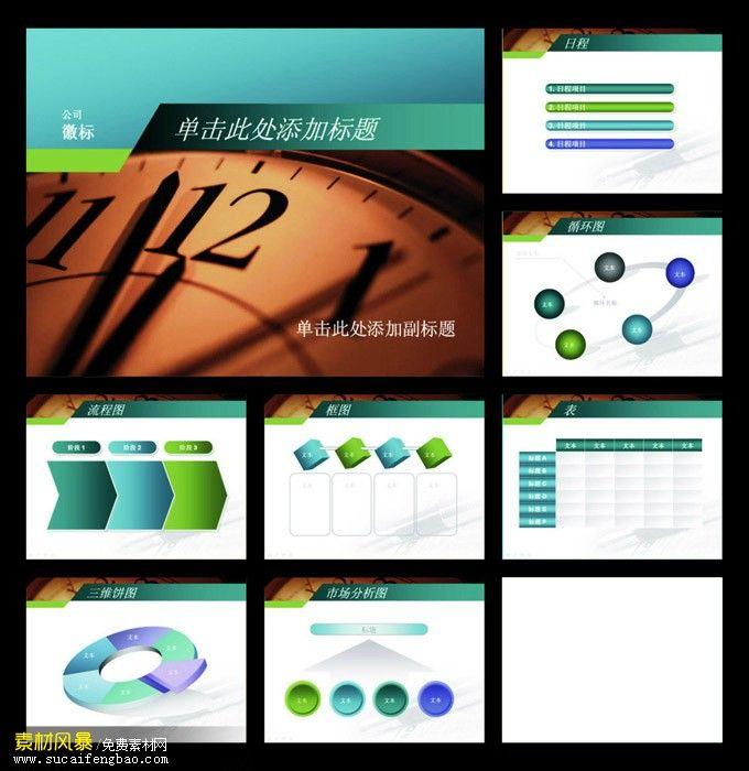 Enterprise culture training PPT templates free download #PPT - free training templates