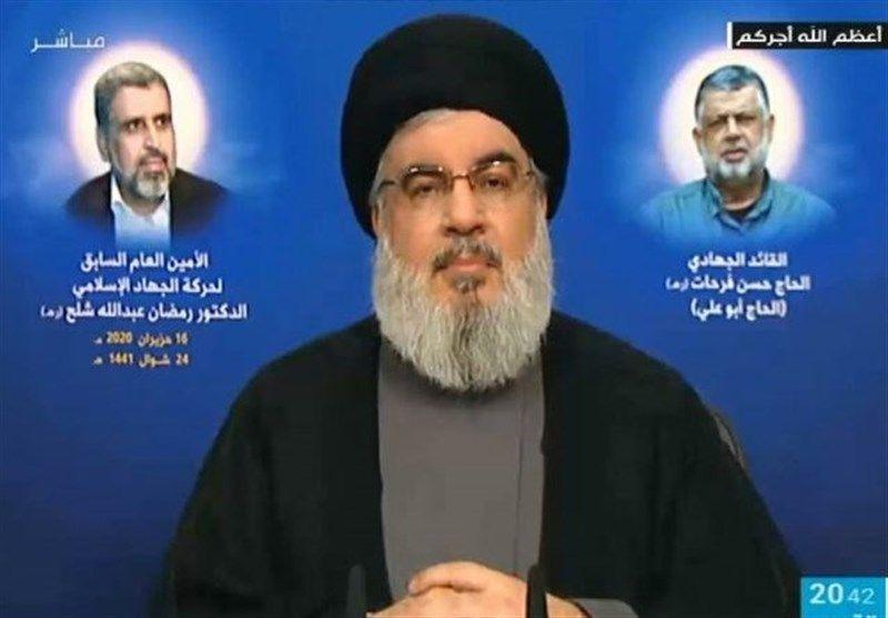 السيد نصر الله يهدد أميركا بالقتل ويؤكد سلاح المقاومة جزء من ثقافتنا وعقيدة استراتيجية Alternative News Press Tv Leader